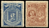 Lot 11630:1897 Hospital Charity Fund SG #353-4 set. (2)