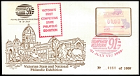 Lot 4815:1991 Stampshow Melbourne illustrated cover with $1 Koala frama tied by special cancel 21 July in red.