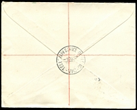 Lot 481 [2 of 2]:1937 NSW Sesqui 2d and 3d NSW tied to Registered Official FDC by Telegraph Office Geelong cds 1 OC 37.