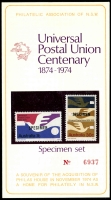 Lot 620:1974 UPU set Overprinted Specimen in presentation card as issued for the Philatelic Association of NSW.