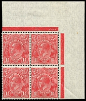 Lot 2586:1½d Red Die II - corner block of 4 showing Plate No 4 BW 92(4)z light diagonal crease.