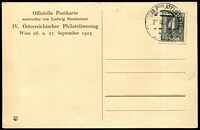Lot 19955 [2 of 2]:1925 Official Post card for 'Austrian Philatelists Day in Vienna' with adhesive tied by special cancel 27 IX 25, attactive card.