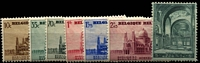 Lot 3539:1938 Building Fund Koekelberg Basilica SG #815-21 set. (7)