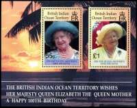 Lot 3791:1999 Queen Mother 100th Birthday SG #242 M/sheet.