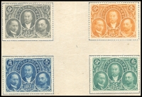 Lot 3666:1921 Anniversary of Statepost SG #357-60 set attached in Presentation folder, unusual.