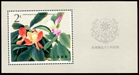Lot 20109:1985 Magnolias SG #3465 2y M/Sheet .