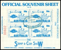 Lot 2 [2 of 3]:Australia - Exhibition: 1986 Stamp & Coin Show Sydney Souvenir Sheet of 4, set of three each cancelled with appropriate days special cancel. (3)