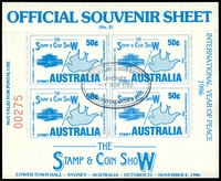 Lot 2 [3 of 3]:Australia - Exhibition: 1986 Stamp & Coin Show Sydney Souvenir Sheet of 4, set of three each cancelled with appropriate days special cancel. (3)