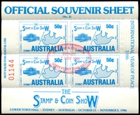 Lot 2 [1 of 3]:Australia - Exhibition: 1986 Stamp & Coin Show Sydney Souvenir Sheet of 4, set of three each cancelled with appropriate days special cancel. (3)