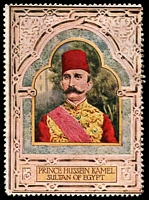 Lot 9:Egypt: c.1916 multi-coloured label with portrait of Prince Hussein Kamel Sultan of Egypt issued for Lord Roberts Memorial Fund.