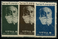 Lot 14:Israel: local set of three. (3)