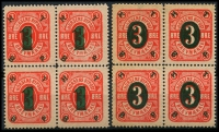 Lot 96:Norway: locals set of two in blocks of 4. (8)
