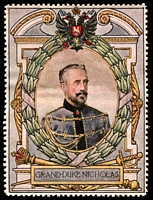 Lot 92:Russia: c.1916 multi-coloured label with portrait of Grand Duke Nicholas issued for Lord Roberts Memorial Fund.