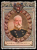 Lot 11:Russia: c.1916 multi-coloured label with portrait of Admiral Gregorovitch issued for Lord Roberts Memorial Fund.