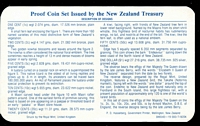 Lot 186 [3 of 3]:New Zealand: 1982 cased proof set.
