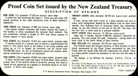 Lot 45 [3 of 3]:New Zealand: 1975 cased proof set.