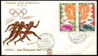 Lot 3635 [2 of 2]:1964 Tokyo Olympics set of four tied to two illustrated FDCs by Brazzaville canc 30 Juil 64, unaddressed. (2)