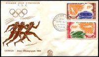 Lot 3635 [1 of 2]:1964 Tokyo Olympics set of four tied to two illustrated FDCs by Brazzaville canc 30 Juil 64, unaddressed. (2)