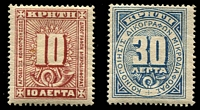Lot 20522:1908 Numerals: SG #O1-2 set, Cat £67. (2)