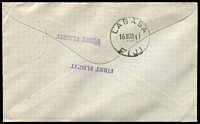 Lot 22038 [2 of 2]:1947 Suva - Labasa cover with KGVI adhesives tied by Suva cds 15MR47 and with Labasa backstamp 16MAR47.