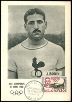 Lot 3484:1960 Rome Olympics 20c Jean Bouin tied to maxim card by first day cancel 9 Juillet 60, fine Olympic item.