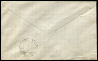 Lot 3538 [2 of 2]:1947 Cover to Fiji with KGVI 3d, 6d, 2/6d & 5/- tied by Funafuti double ring cancel.