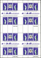 Lot 4044:1978 25th Anniversary of Coronation QEII SG #68a uncut sheet of 4 M/sheets.