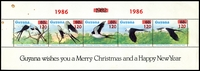 Lot 4194:1986 Christmas Birds SG #1889 Overprinted M/Sheet.