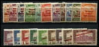 Lot 3959:1919 Overprints SG #329-48 set. (20)