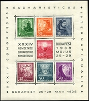 Lot 3727:1938 Budapest International Congress SG #619a M/sheet, Cat £75.