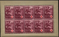 Lot 3961 [1 of 2]:1942 Red Cross SG #717-20 set in sheetlets of ten.