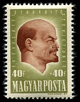Lot 3761 [3 of 3]:1947 Lenin and Stalin SG #1010-12 set. (3)