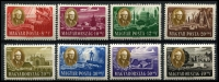 Lot 4217:1947 Roosevelt set Mi 985-92, not listed by SG. (8)