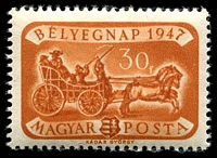 Lot 3728:1947 Stamp Day SG #1015 30f (+50f) orange-brown.