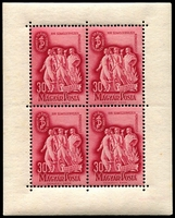 Lot 3763:1948 17th Trades Union Congress SG #1049a 30f dark red sheetlet of 4.