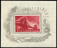 Lot 3729:1948 Re-Opening Budapest Chain Bridge SG #1036a 2ft+18ft M/Sheet, Cat £160