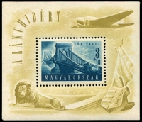 Lot 4218:1948 Re-Opening Budapest Chain Bridge SG #1036b 3ft+18ft M/Sheet, Cat £160.
