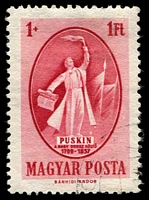 Lot 3730:1949 150th Birthday of Pushkin SG #1053.