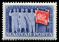 Lot 3963:1949 Second Trades Union Congress SG #1054-7 set. (4)