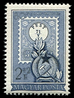 Lot 3733:1951 Anniv of First Stamp SG #1197-9 set. (3)