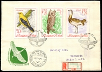 Lot 4219 [2 of 3]:1968 Birds SG #2346-53 set tied to three Registered illustrated FDCs. (3)