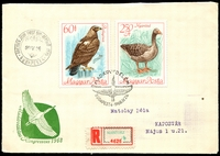 Lot 4219 [3 of 3]:1968 Birds SG #2346-53 set tied to three Registered illustrated FDCs. (3)