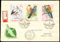 Lot 4219 [1 of 3]:1968 Birds SG #2346-53 set tied to three Registered illustrated FDCs. (3)