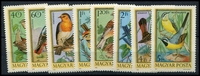 Lot 4220:1973 Birds SG #2791-8 set. (8)