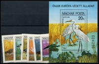 Lot 4223:1980 Birds SG #3340-6 set * & M/sheet **. (7)