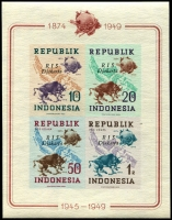 Lot 4201 [2 of 2]:1949 UPU Mini sheets both Perf and Imperf both with R I S Djakarta overprints. (2)