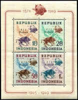 Lot 4201 [1 of 2]:1949 UPU Mini sheets both Perf and Imperf both with R I S Djakarta overprints. (2)