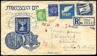 Lot 3823 [1 of 2]:1949 Registered usage of 30m illustrated envelope to South Australia with extra adhesives tied by Karkur cds 18 5 1949 with Registration label at right and blue Airmail label, early Israel item.