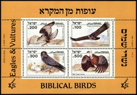 Lot 3911 [1 of 5]:1985 Bibilical Birds SG #944-8 set with tabs plus M/Sheet (5)