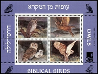 Lot 3913:1987 Bibilical Birds SG #1019 M/Sheet.